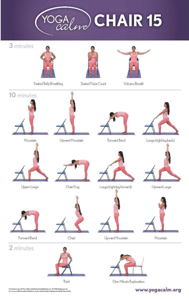 Yoga Calm Chair 15 Flow
